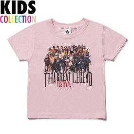 NINE RULAZ LINE ナインルーラーズ キッズ Kid's The Festival Tee 半袖 Tシャツ 子供服 NRKAW17-001 ピンク