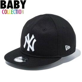 ニューエラ ベビー キャップ NEW ERA My 1st 9FIFTY ニューヨーク・ヤンキース newera ストリート 赤ちゃん ベビーサイズ 男の子 女の子 誕生日 出産祝い プレゼント 11596306 ブラック × ホワイト