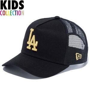ニューエラ キッズ メッシュキャップ 帽子 NEW ERA Youth 9FORTY A-Frame トラッカー ロサンゼルス・ドジャース スナップバック 子供用 帽子 キッズサイズ 男の子 女の子 誕生日 プレゼント MLB メジ