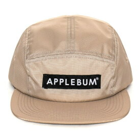 アップルバム キャップ メンズ レディース 送料無料 APPLEBUM Logo Camper Cap ジェットキャップ キャンプキャップ ストリート ブランド 帽子 CAP ぼうし メンズキャップ メンズ帽子 プレゼント ベージュ ワンサイズ 1920902