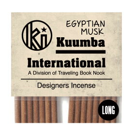 クンバ お香 エスニックでムスキーな香り 15本入り レギュラーサイズ Egyptian Musk インセンス KUUMBA