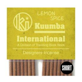 クンバ お香 レモンより強く鮮やかでさっぱりした柑橘系の香り 28本入り ミニサイズ Lemon Spice インセンス KUUMBA