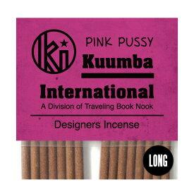クンバ お香 濃厚なストロベリーのような優しく甘い香り 15本入り レギュラーサイズ Pink Pussy インセンス KUUMBA