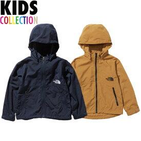 ノースフェイス キッズ コンパクトジャケット 送料無料 THE NORTH FACE Kids Compact Jacket ウインドブレーカー キッズサイズ 撥水加工 男の子 女の子 誕生日 おしゃれ プレゼント ギフト 全2色 100-150サイズ NPJ21810