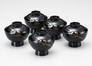 会津漆器 雑煮椀5客揃え 黒 雑煮椀 新梅 木粉と樹脂の成形品