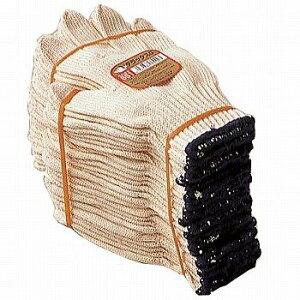 【10ダースセット販売】おたふく手袋 651 純綿軍手 7ゲージ デラックスG 1ダース×10 120双