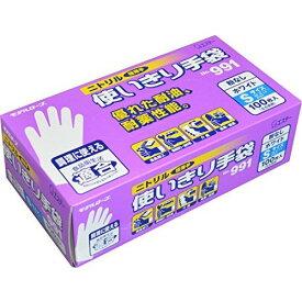 【12箱ケース販売】エステー ニトリル手袋 No991 ニトリル使いきり手袋(粉なし)100枚入(箱)ホワイト【入荷未定 入荷次第、順次発送となります】