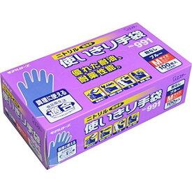 【12箱ケース販売】エステー No991  ニトリル使いきり手袋(粉なし)100枚入(箱)ブルー【入荷未定 入荷次第、順次発送となります】