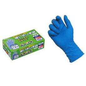 【12箱ケース販売】エステー No981ニトリル 使いきり手袋(粉付)100枚入(箱)ブルー【入荷未定 入荷次第、順次発送となります】