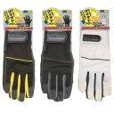 【10双セット販売】おたふく手袋 K-17 PU-KING 合成皮革手袋