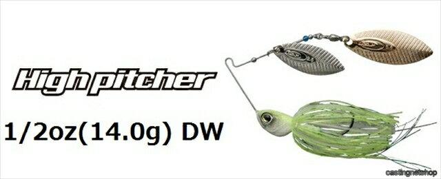 OSP ハイピッチャー 1/2oz(14g) DW HIGH PITCHER