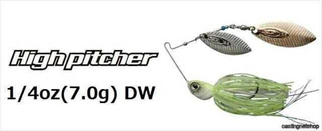 OSP ハイピッチャー 1/4oz(7g) DW HIGH PITCHER