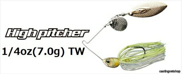 OSP ハイピッチャー 1/4oz(7g) TW HIGH PITCHER