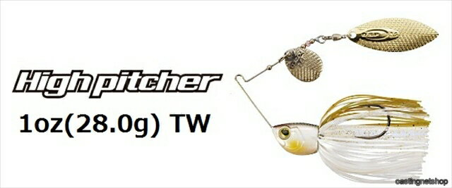 OSP ハイピッチャー 1oz(28g) TW HIGH PITCHER