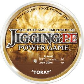 【お買い物マラソン エントリーで゛ポイントup】 東レ ジギングPE POWER GAME 0.8号(11lb) 【期間7/19 20:00〜7/26 01:59】