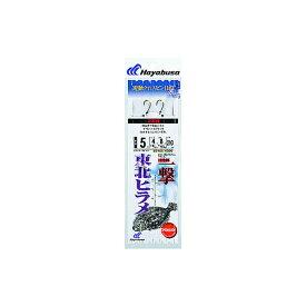 【ネコポス対象品】ハヤブサ 東北ヒラメ 遊動クロスピン 2本鈎 ハリス5号−針6号