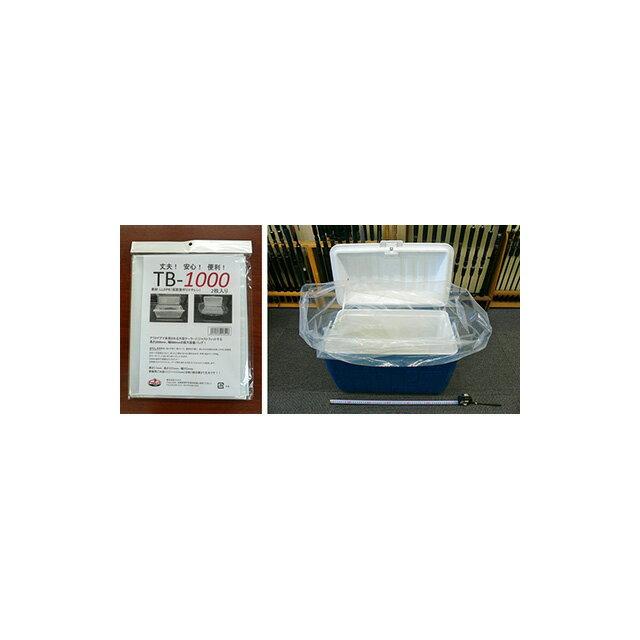 フィネス 鈴木産業 TB−1000(タフバッグ)