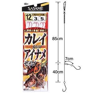 【ネコポス対象品】ササメ K−241 アイナメ・カレイ赤針3セット 12号