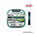 シマノ METAGAME2 12m ML−A12P ブルー 006