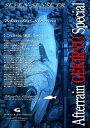 【エントリーでポイントup】 セブンセンス モンスターストリームTR MSSー892ーTR 【8月22日10:00〜8月24日23:59】
