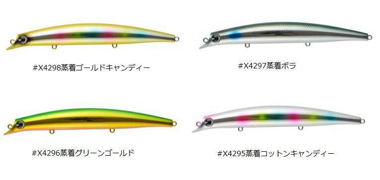 アムズデザイン (ima) sasuke 140裂波 X4298 蒸着ゴールドキャンディー