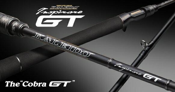 エバーグリーン インスピラーレ GT IGTC−66M  コブラGT ( ベイト1ピース)