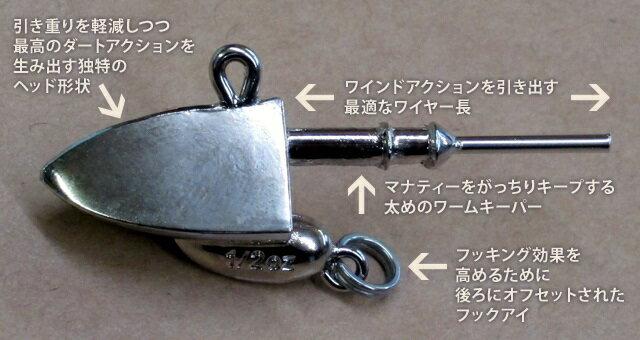 オンスタックルデザイン OZ/ZZヘッド 1/2oz(シルバー トレブルフック付)