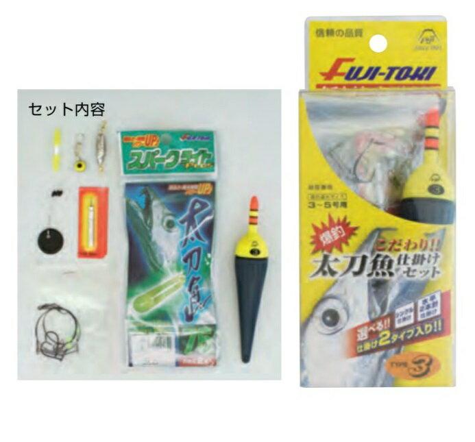富士灯器 こだわり!太刀魚仕掛けセット 3