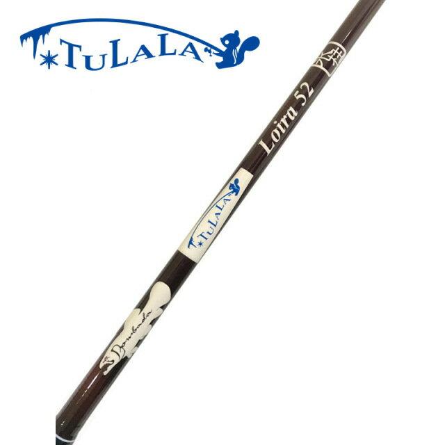 TULALA ツララ ロイラ52 UOYA (ベイトモデル 1ピース)
