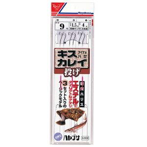 【ネコポス対象品】ハヤブサ N−502キスカレイ投 2本 11 3セット入