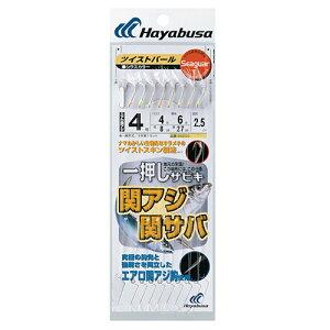 ハヤブサ SS200SG関アジ関サバツイストパール8本3−3