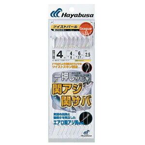 【お買物マラソンエントリーで最大46倍】ハヤブサ SS200SG関アジ関サバツイストパール8本5−6