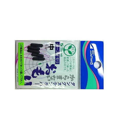 【超ポイントバック祭 2/21 10:00 〜 2/24 23:59】シンワ タングステンラバーオモリ 中