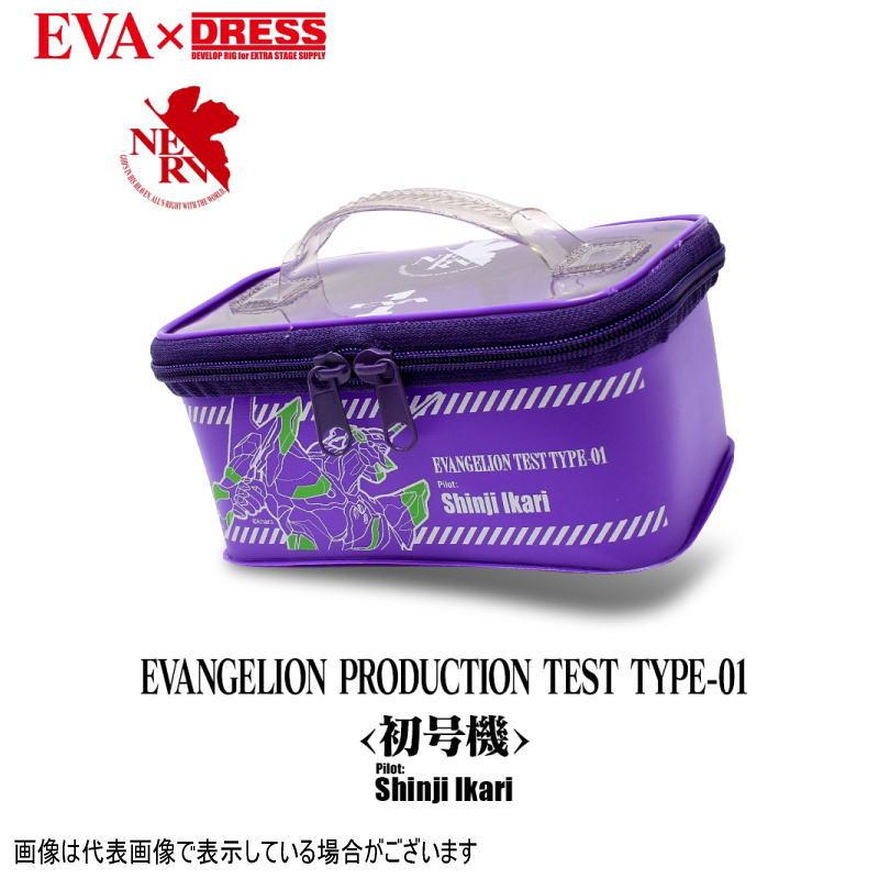 ドレス(DRESS) エヴァンゲリオン/DRESS タックルクリアケース初号機(紫)