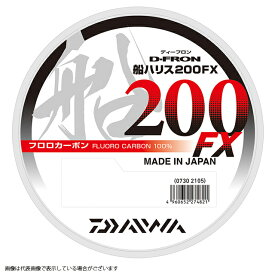 ダイワ Dフロン 船ハリス200FX 4号−200m