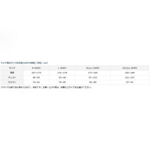 ダイワDE−8506Pトラックパンツ