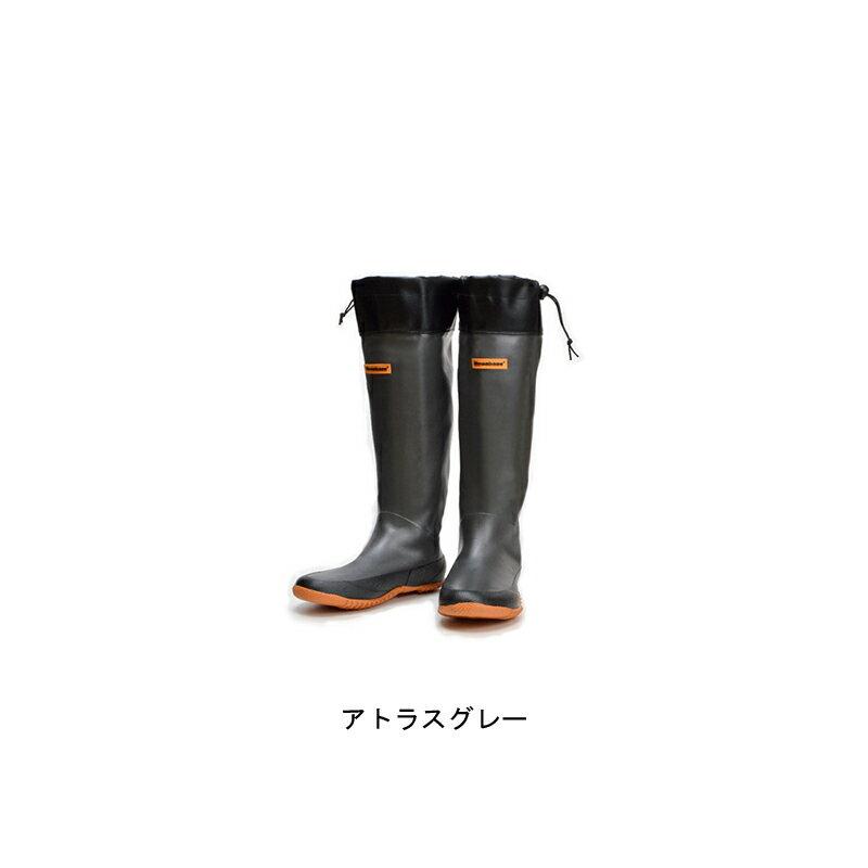 メガバス モバイル フレックス ブーツ