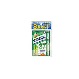ルミカ ケミホタル37イエロー(2本入リ)3枚セット