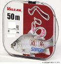 サンヨ−ナイロン VALCAN へら道糸 パープル 50m 0.8号 パープル