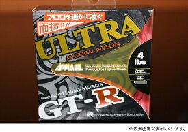【お買い物マラソン エントリー10倍 最大43倍】 サンヨ−ナイロン GT−R ULTRA 100m 12LB ダークグリーン 【9月19日20:00〜9月24日01:59】
