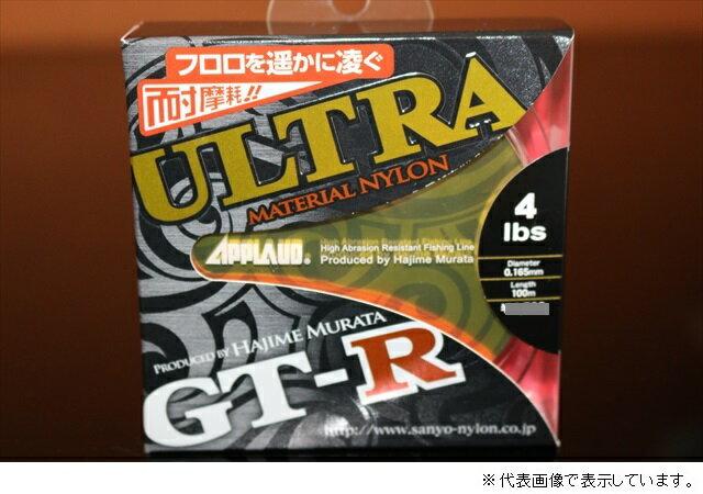 サンヨ−ナイロン GT−R ULTRA 100m 14LB ダークグリーン