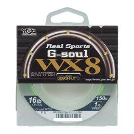 【9/25お買い物マラソン店内最大38倍】よつあみ G−soul WX8 150m 20LB