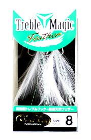 エバーグリーンインターナショナル トレブルマジック フェザー #8 ホワイト