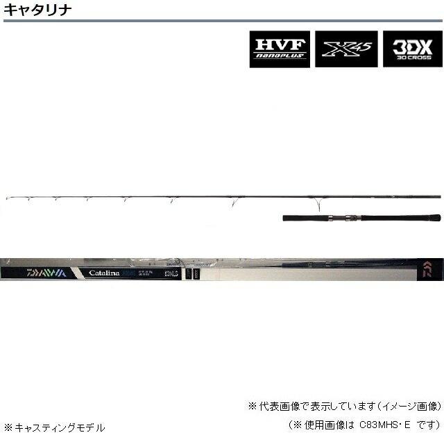 ダイワ キャタリナ C74MS・E(キャスティングモデル)