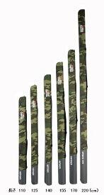 ABU(ピュアフィッシング) セミハードロッドケース2 ウッドランンド カモ 165cmまで