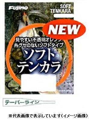 フジノライン ソフトテンカラ 3.3m 蛍光オレンジ