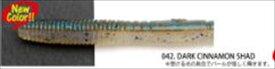 【12/1限定エントリーで1200ポイント】レイドジャパン WHIP CRAWLER(ウィップクローラー) 5.5インチ ダークシナモンシャッド