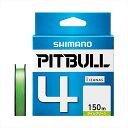 【12月5日限定エントリー10倍最大50倍】シマノ PL−M54R PITBULL(ピットブル)4 ライムグリーン 0.6号 150m