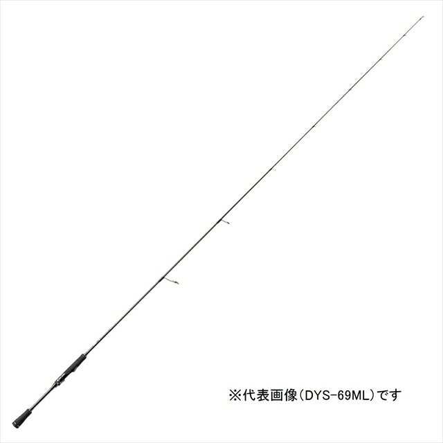 メジャークラフト 18 デイズ DYS−68L (スピニング 1ピース)