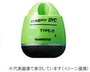 【お買い物マラソンエントリー全品10倍】シマノ CORE ZEROPIT DVC FL−49BR マスカット 2B